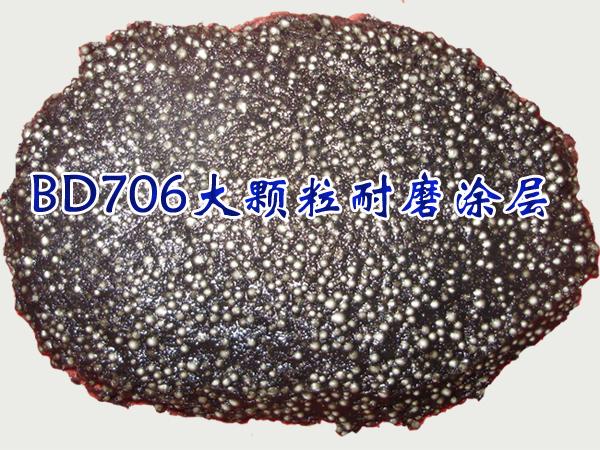 bd706大颗粒耐磨涂层耐磨颗粒胶