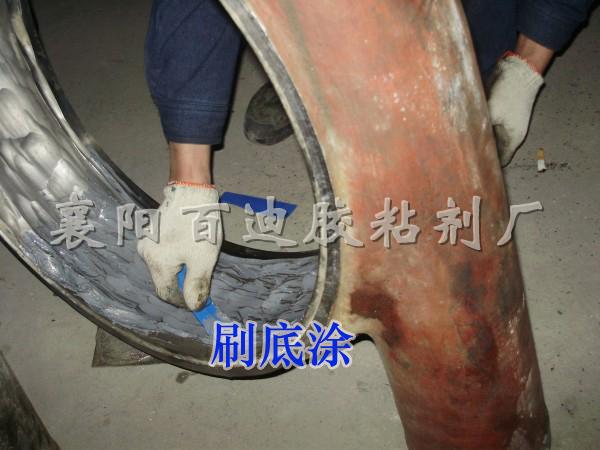 渣浆泵修复工艺之刷底涂