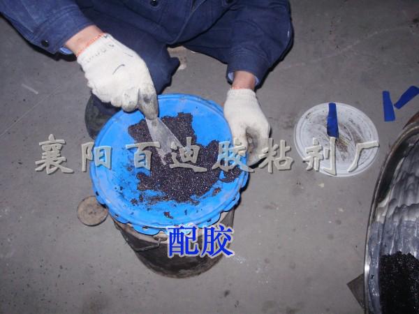 渣浆泵修复工艺之配胶
