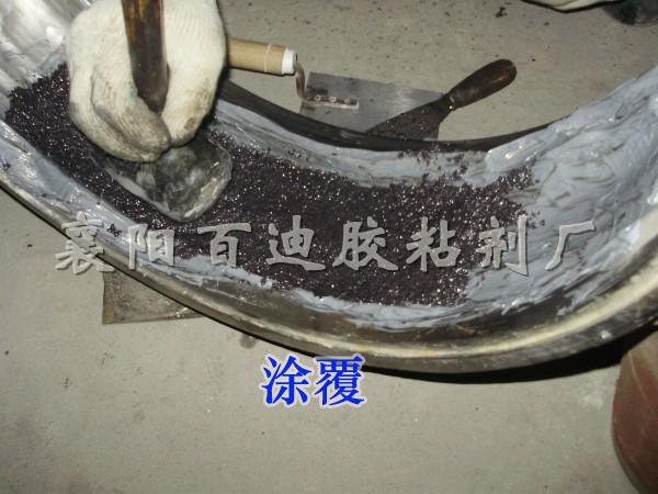 渣浆泵修复工艺之涂覆