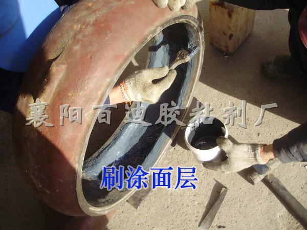 渣浆泵修复工艺之刷涂面层