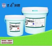 BD7011渣浆泵修复涂层  渣浆泵泵壳蜗壳泵件耐磨修复