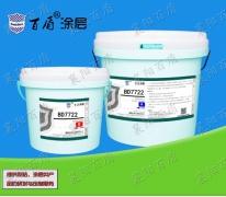 BD7722电厂脱硫泵碳化硅耐磨涂层